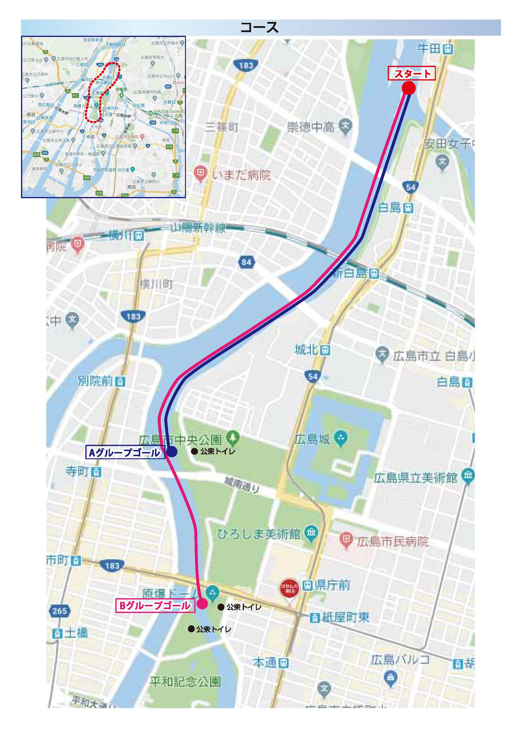 広島太田川OWS 選手のしおりp2